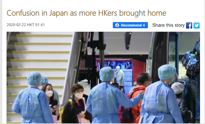 """Fact Check: Hong Kong media reported """"many passengers who left the Diamond Princess were prevented from boarding the flights because of Japan's mistake"""". Is it true?"""