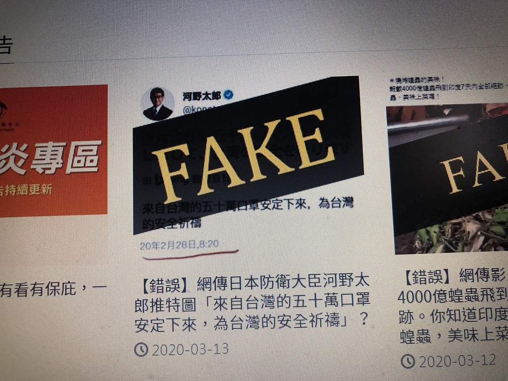 Fabrication: COVID-19 tweet pretending to be Defense Minisiter Kono spreads in Taiwan