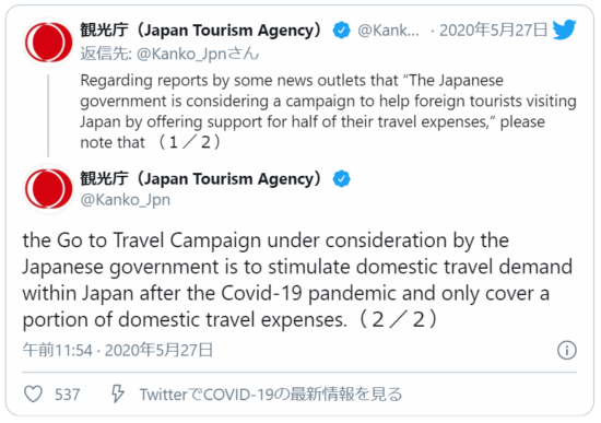 """Misleading: Finance Minister Taro Aso's: Japan's """"fewer deaths than the West are due to the difference in the social standards"""""""